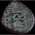Danske mynter før 1537