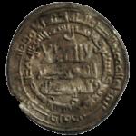 Samanide-dynastiet 819-999